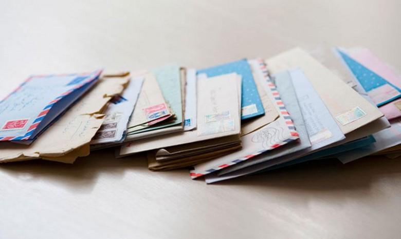 mass-mail-service